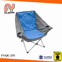 Deluxe outdoor camping folding chair