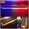 Police emergency flashing warning led light bar,used police emergency strobe light bar with siren horn speaker