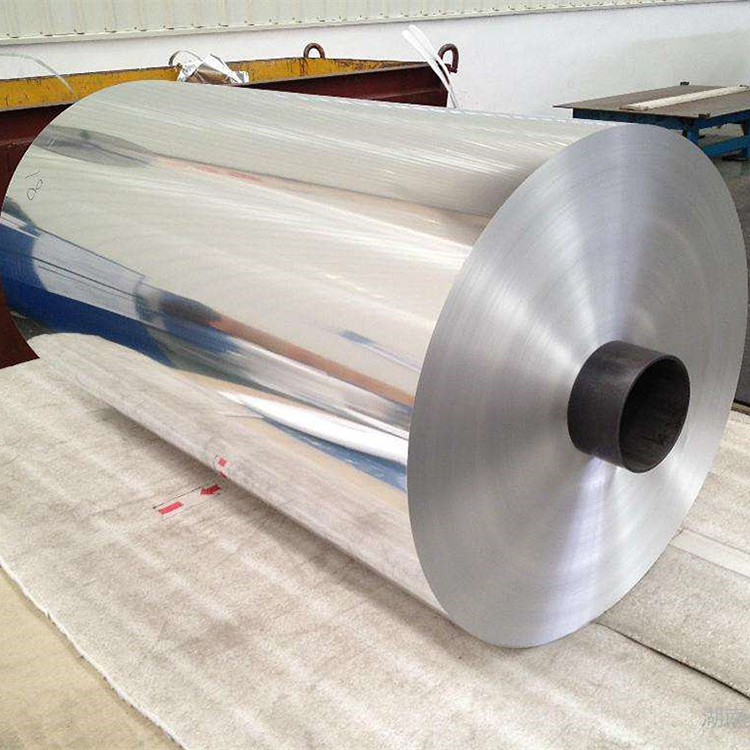 China Top 10 Suppliers Alu Alloy 8011 0.05mm Thickness Aluminum Foil
