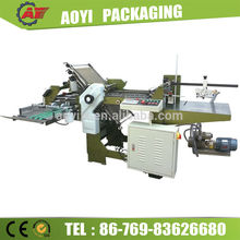 Quality Guarantee Leaflet Folding Machine
