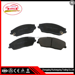 BYD S6 ,M6 front frictional pads ,brake pads