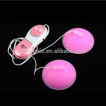 Breast Enlargement 10 Speed Vibrating Breast Nipple Care