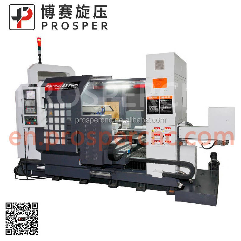 aluminum wheel polish CNC spinning lathe machine