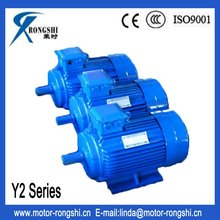 Stars 0.55~30KW AC synchronous motor