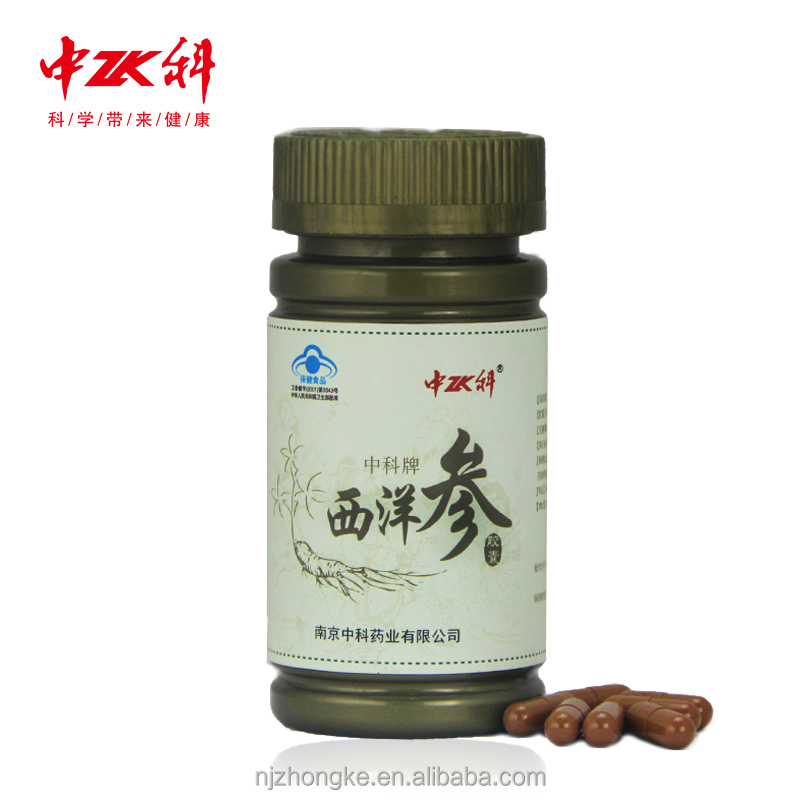the high quality 2017 Zhongke American ginseng capsule innovative product 100% pure natural increase vigor 250mg*100caps/bottle