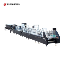 Automatic box gluing machine | folder gluer machine
