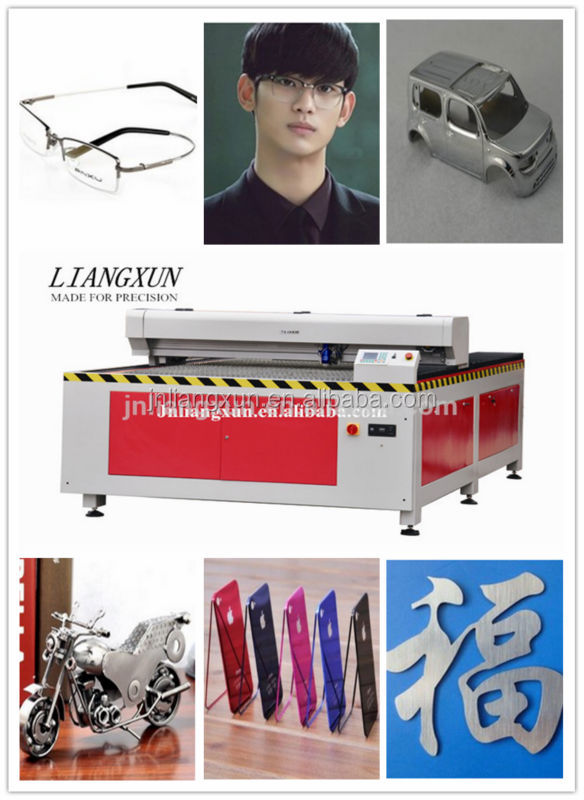LX1326SL laser metal & non metal cutting machine for glass shelf/mobile shell/wood/metal artware