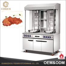 Stainless Steel Frozen Chicken Shawarma/Kebab Machine
