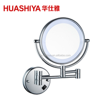 HSY1001 Germany design Glimmer LED Lighted Wall Mounted Magnifying Mirror