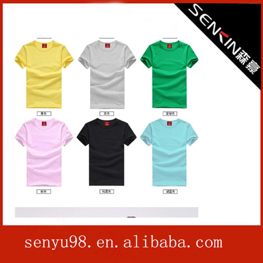 White plain t shirt blank t shirts cheap promotional t for Cheap promo t shirts