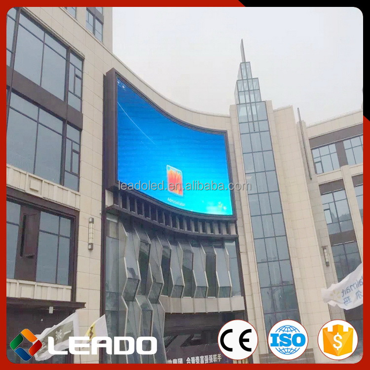 Good Visual Quickly-Installed dip led display screen outdoor