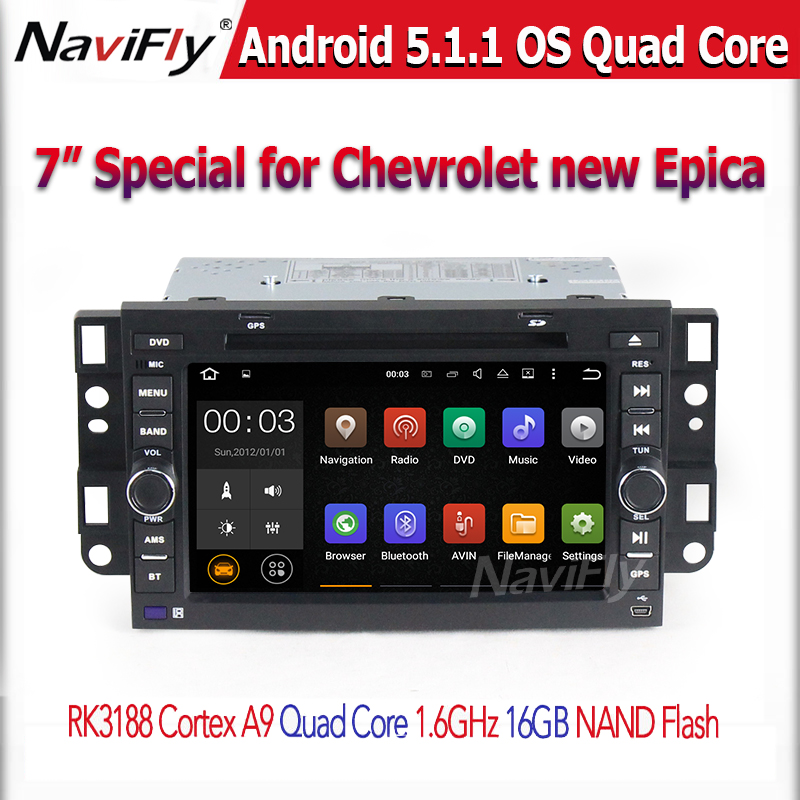 Android 5.1.1 Car radio GPS Player for Chevrolet AVEO 2002-2011 EPICA LOVA CAPATIVA 2006-2011 SPARK 2005-2008 OPTRA 2002-2010
