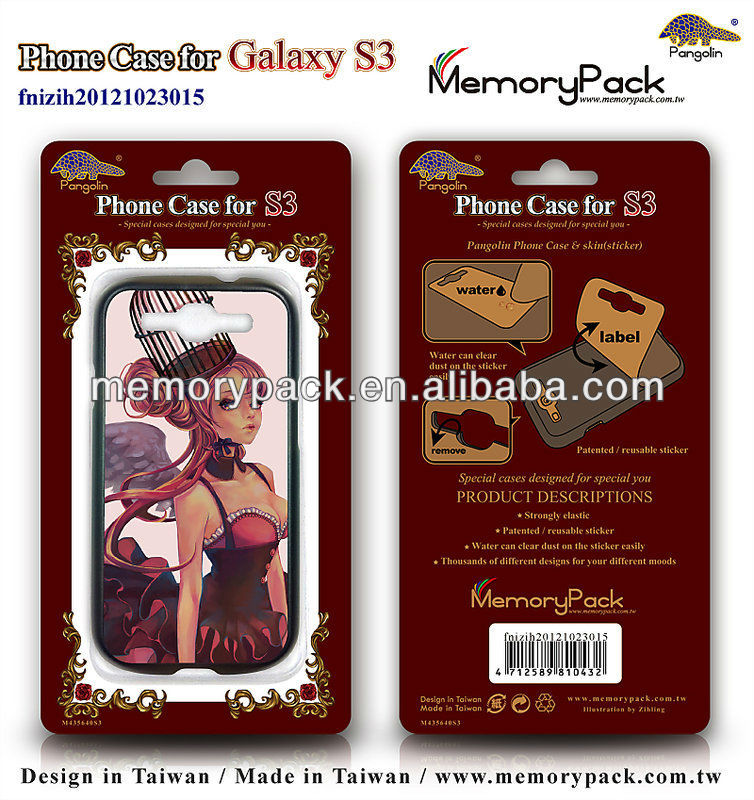 cover changeable s3 phone case fnizih20121023015S3