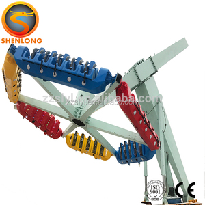 thrilling adults carnival rides speed windmill ride for sale