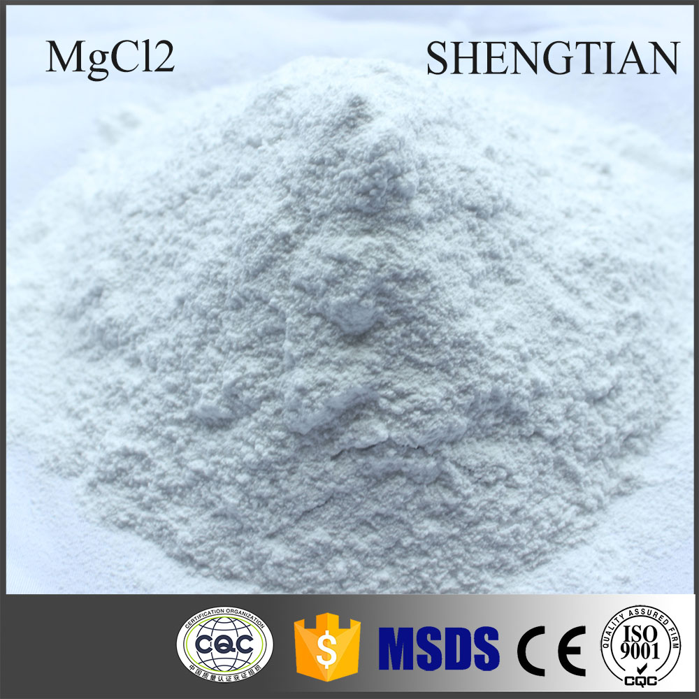 Magnesium Chloride anhydrous pharmaceutical grade