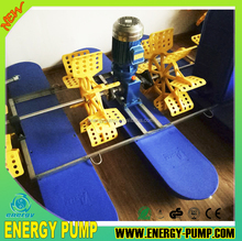 1hp 2hp 4 impeller Fish Pond Aerators For Aquaculture Whole Sale Automatic Fish Pond Areator