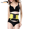Sports Waist Brace Adjustable Lower Back Support Belt