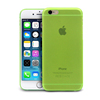 Ultra Thin Clear PP Cover Skin Case For iPhone 6 Slim Case