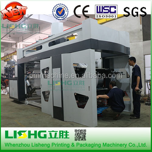 4/6/8 colors CI flexographic printing machine/flexo printing press