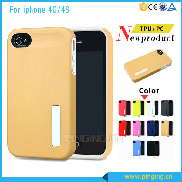 New 2016 product pc + tpu hybrid combo case for iphone 4s back cover, for iphone 4 4s gold back cover