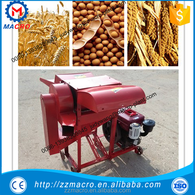 automatic bean sheller and bean skin removal shelling machine