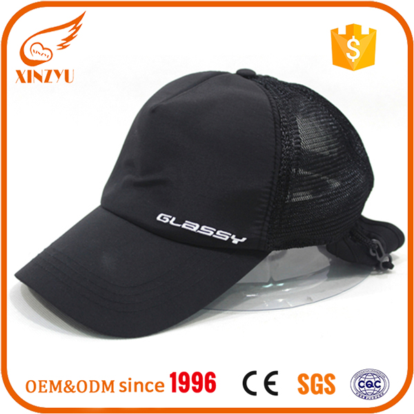 Unisex sports polyester flexfit caps mesh back trucker hat with earflap