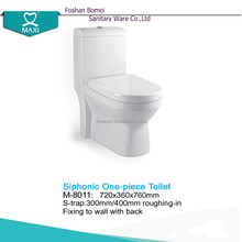 M-8011 High quality india sanitary ware handicap toilet