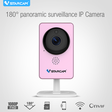 Vstarcam p2p wifi ip camera,P/T wifi camera with sdk,security camera system wireless wifi