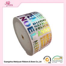 Muti-Color gold printed ribbon custom printed satin ribbon ink/heat transfer printed ribbon