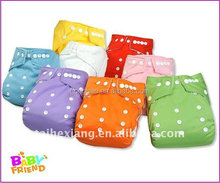 2015 Summer Wholesale my choice baby loved Cloth Diapers