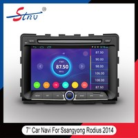 Android Car Video For Rodius With DVD Navigation/Audio Player/Radio