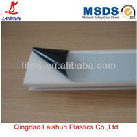 PE film/LDPE black and white roll film