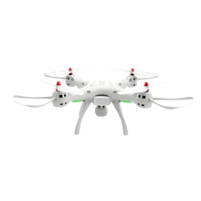 2.4G Heavy Duty Drone Long Rang Rc Drone Quadcopter