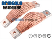 Customization 35mm2 tin or bare Braid copper flexible connector ISO9001