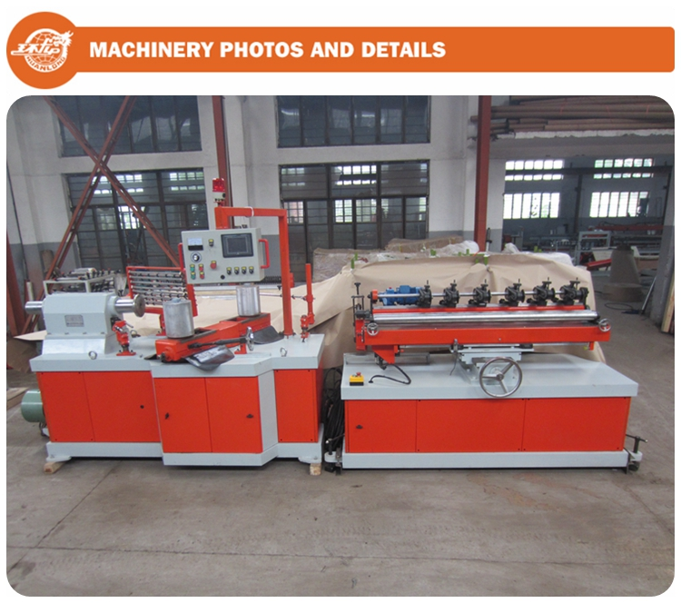 LW-2D HMC(ZT+PL) Numerical Control Spiral Paper Tube Making Machine