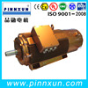 Best quality cheapest Y2 high voltage medium size motor