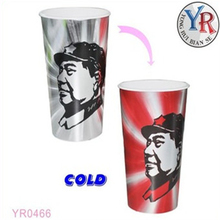 Personalized Temperature Sensitive Color Changing Plastic Cup