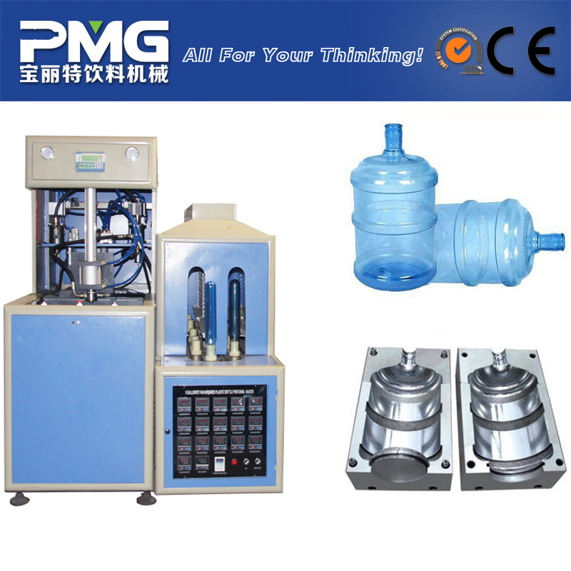 Hot sale !!! Good quality low price semi automatic 5 gallon plastic blowing machine / 5 gallon pc water bottle making machine