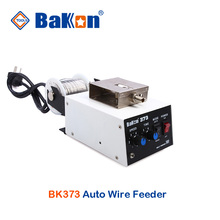Wire feeder motor made by Shenzhen Bakon