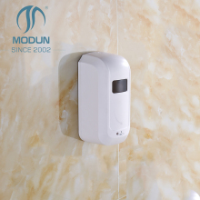 MODUN Wall Mounted ABS <strong>Plastic</strong> Dispenser Sensor Saop Dispenser For Bathroom and Kitchen