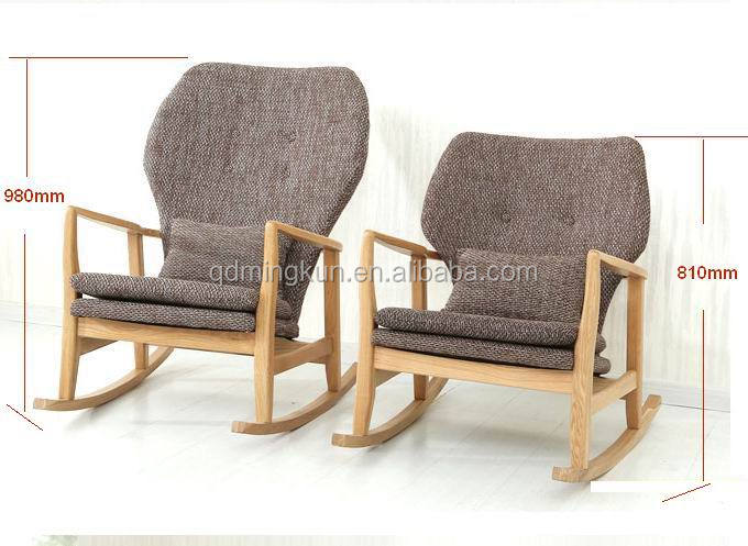 Comfortable living room rocking chair with ottoman for relax and have a nap