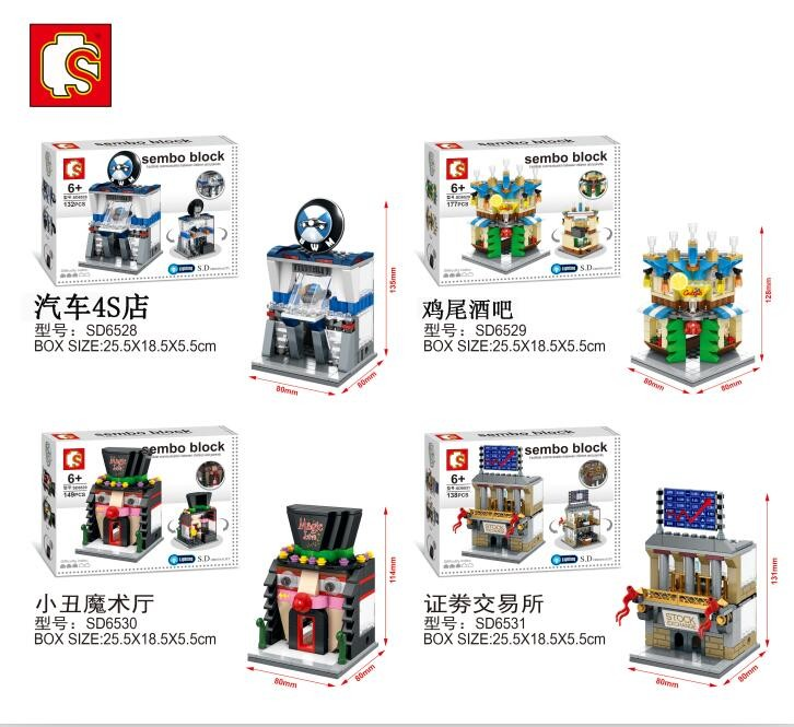 2017 New Products of Sembo Plastic Building Blocks with Light
