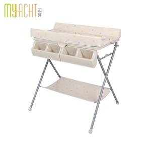 EN12221 Changing Table Station Standing Baby Bath Tub
