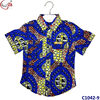 C1042 Fancy design african clothes multicolor baby clothing wholesale china 2016