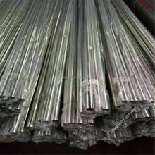 Hot sale stainless steel tube rolled cold drawn Made in China