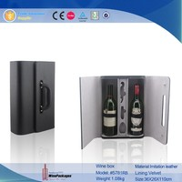 premium custom leather wine bottle gift box