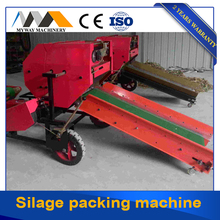 Silage bale wrapping machine with plastic film