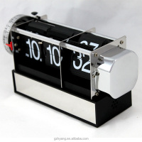 High Quality Auto Metal Alarm Flip Clock for promotion