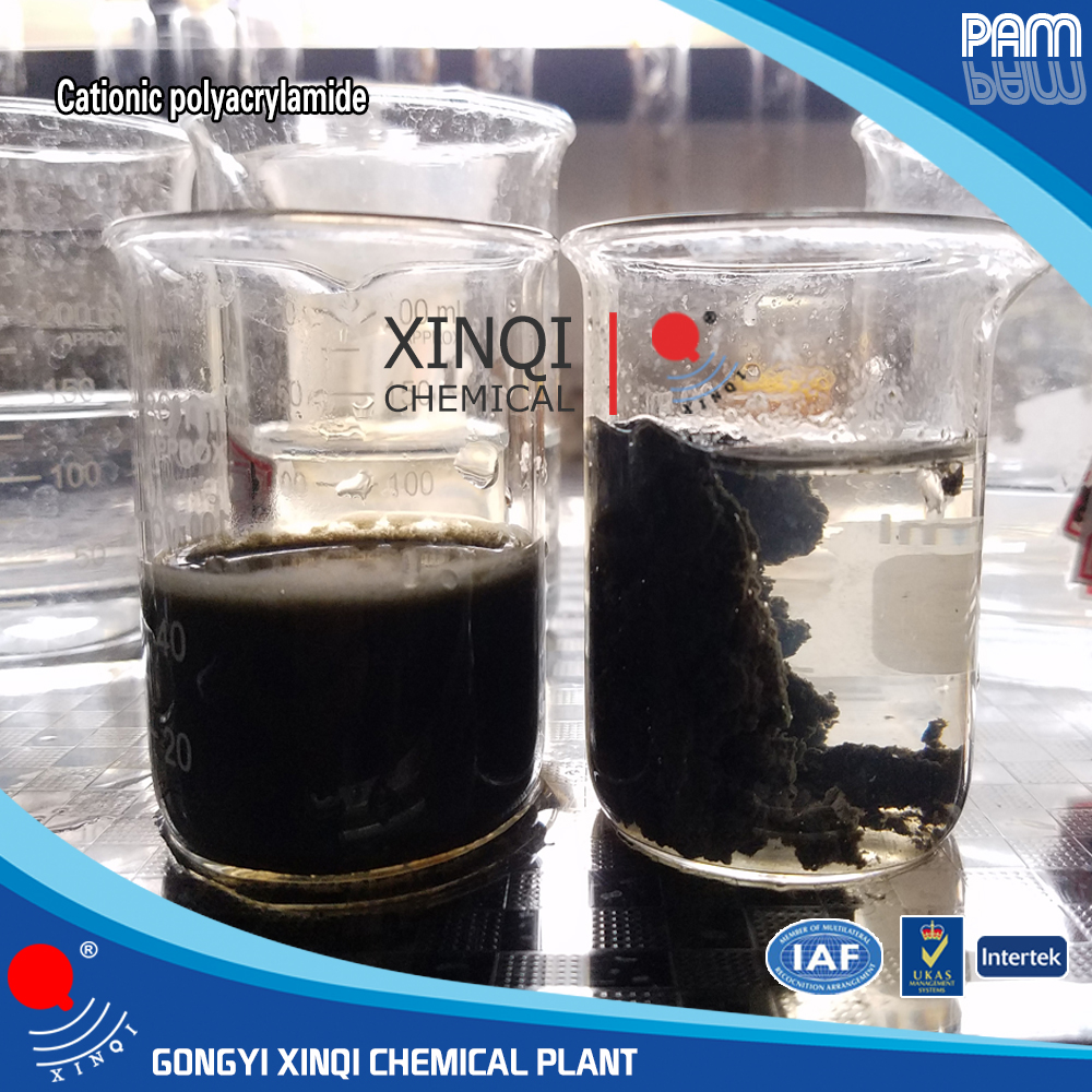 drilling fluid water purification system anionic polyacrylamide