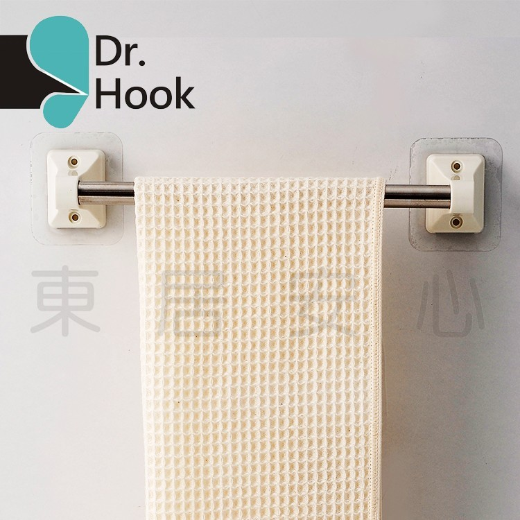Dr. hook Wall-mouted bamboo storage bathroom towel rack with bars